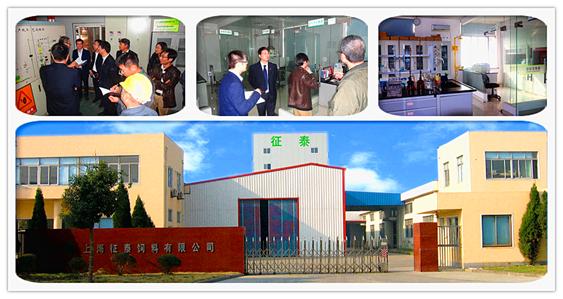 上海饲料添加剂有限公司