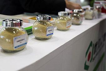 上海饲料添加剂公司