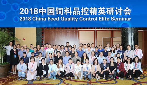 上海猪饲料添加剂有限公司
